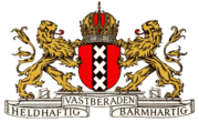 amsterdam_escut
